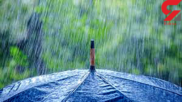 پیش بینی ۴ روز بارانی برای ۱۶ استان