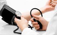 کاهش فشار خون با میوه ها و گیاهان پرخاصیت