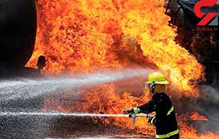 زن دهلرانی زنده زنده در شعله آتش سوخت