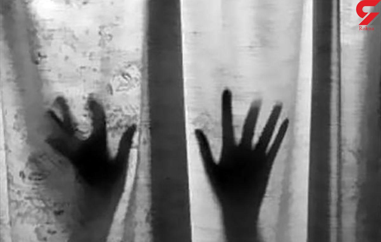 هووی فراری / شوهرم مرا زندانی می کرد و با زن اولش به مسافرت می رفت