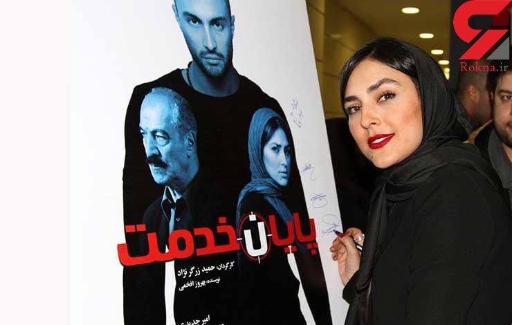 هدی زین العابدین: ورود شرافتمندانه من به سینما + صوت