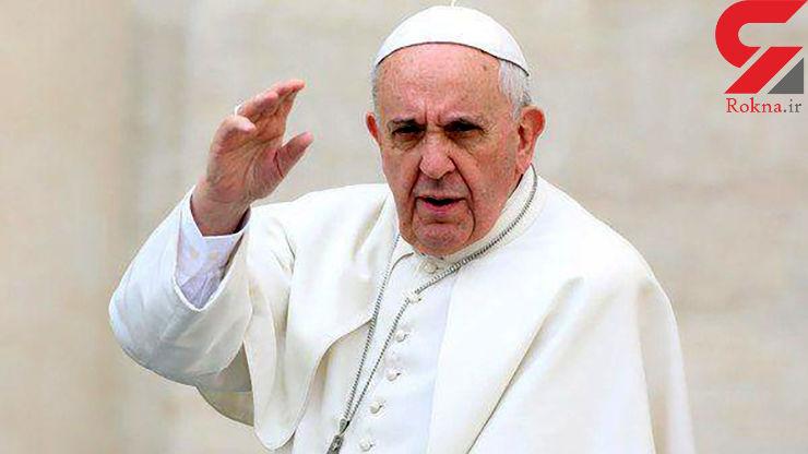تسلیت پاپ به ایران
