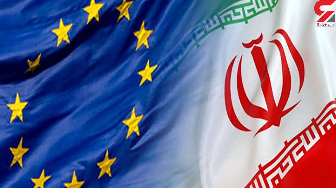 نگرانی اتحادیه اروپا از اقدامات ایران