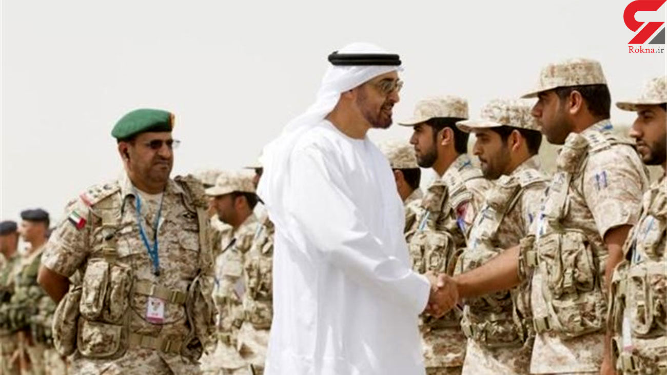 New Documents Reveal UAE's Covert Activities in Yemen