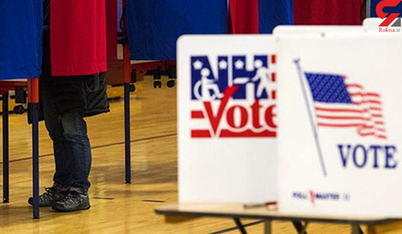 حضور ارواح در انتخابات آمریکا! +عکس