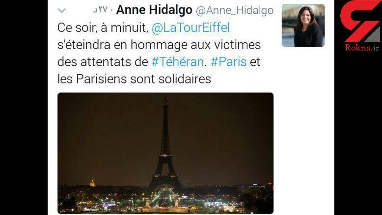 برج ایفل به احترام تهران به خاموشی می رود / شهردار پاریس اعلام کرد + عکس