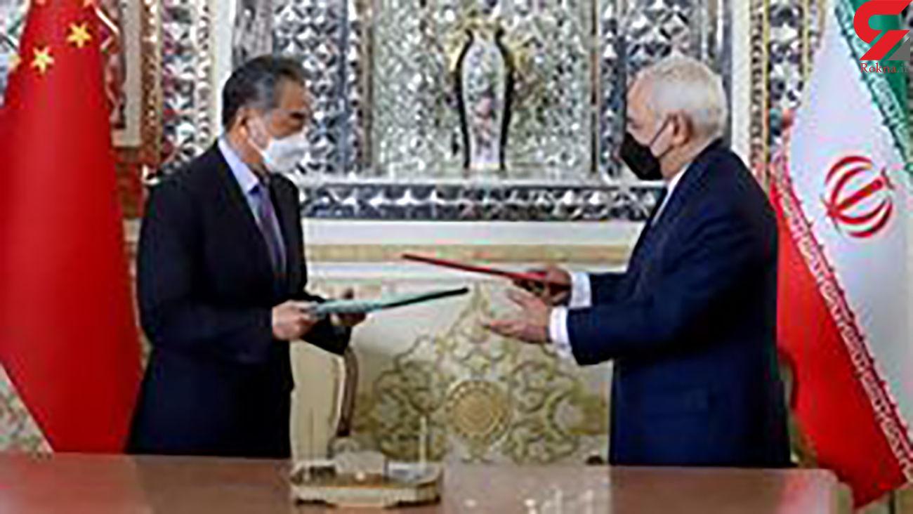 واقعیتهایی درباره قرارداد 25 ساله ایران و چین
