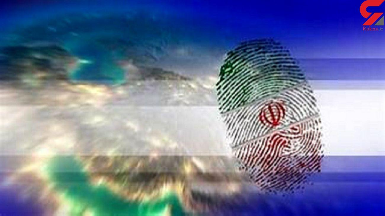 تایید صحت انتخابات شوراها در ۷ شهرستان لرستان