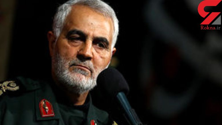 """واکنش فرمانده سپاه به ادعاهای وزیر خارجه آمریکا درباره """"سردار سلیمانی"""""""