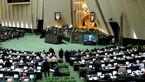 مجلس به چه کسانی مجوز کاندیداتوری داد