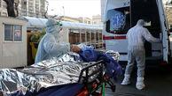Iran's Coronavirus Death Toll Exceeds 46,600