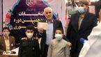 محسن مهرعلیزاده در انتخابات 1400 ثبت نام کرد + فیلم
