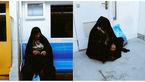 عجیبترین زنِ متروی تهران + عکس