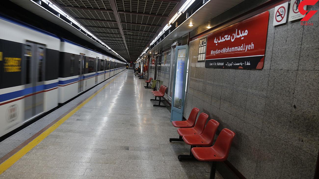 خبر خوش / متروی برج میلاد در راه است