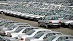 3 شرط فروش خودرو اعلام شد