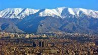 قیمت مسکن در غرب تهران یکشنبه 9 آذر 99 + جدول