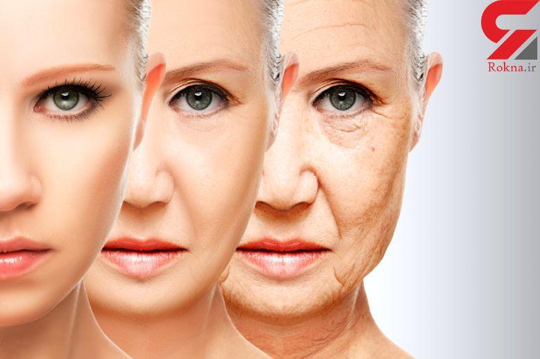 روش های پیشگیری از پیر شدن پوست/ تکنیک های جوان ماندن