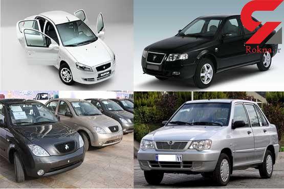 قیمت خودرو در بازار تهران + جدول
