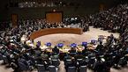 شورای امنیت حمله تروریستی درسیستان و بلوچستان را به شدت محکوم کرد