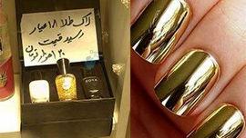 لاک طلایی با چند درصد طلا در بازار ایران !