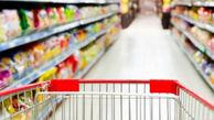 هایپرمارکتهای پرنفوذ محدودیت های کرونایی را دور می زنند