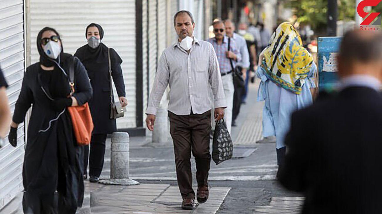 تنها شهر ایران که کرونا را شوخی گرفتند !
