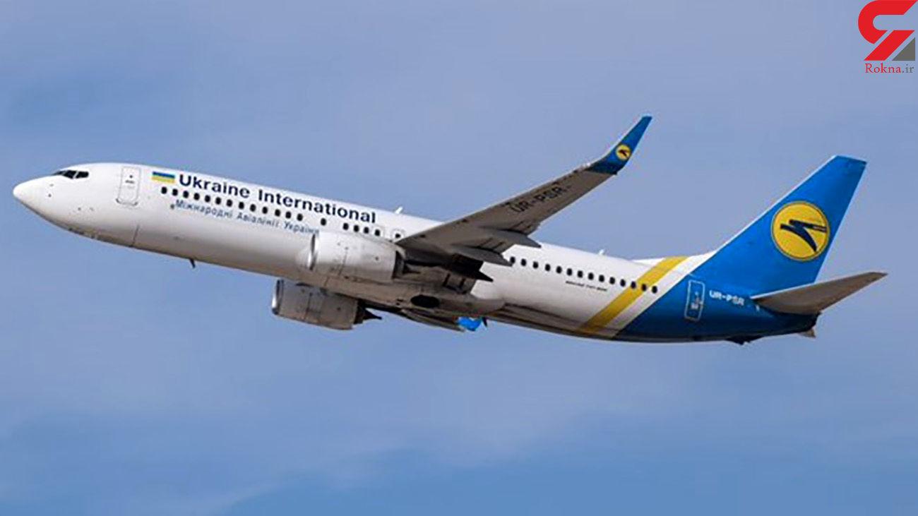 انتقاد ایران از رفتار غیرحرفهای برخی کشورها درباره هواپیمای اوکراینی