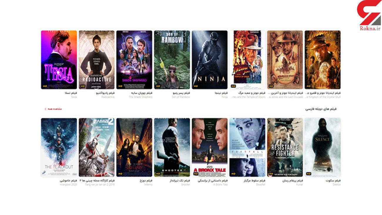 دانلود فیلم خارجی با دوبله فارسی سانسور شده در سایت کاران مووی