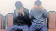 1800 ثانیه شکنجه حامد به خاطر دختر عمه / خواستگار دختر جوان را با دوستش در خانه مجردی تنها گذاشت + عکس