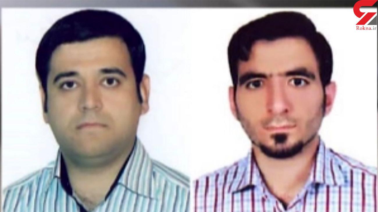 ناگفته ها از زندگی محیط بان زنجانی که قبل از ازدواج به قتل رسید