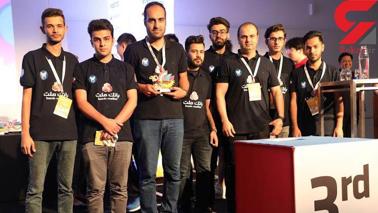 درخشش تیم دانشگاه آزاد اسلامی قزوین در مسابقات روبوکاپ استرالیا
