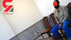 زندگی قاتل با اشباح او را به تیمارستان فرستاد+عکس
