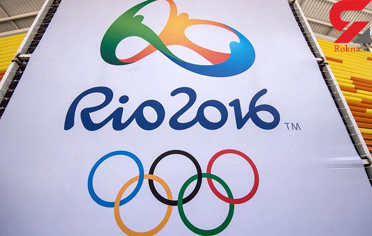 حمله هکرها به تست دوپینگ ورزشکاران المپیک