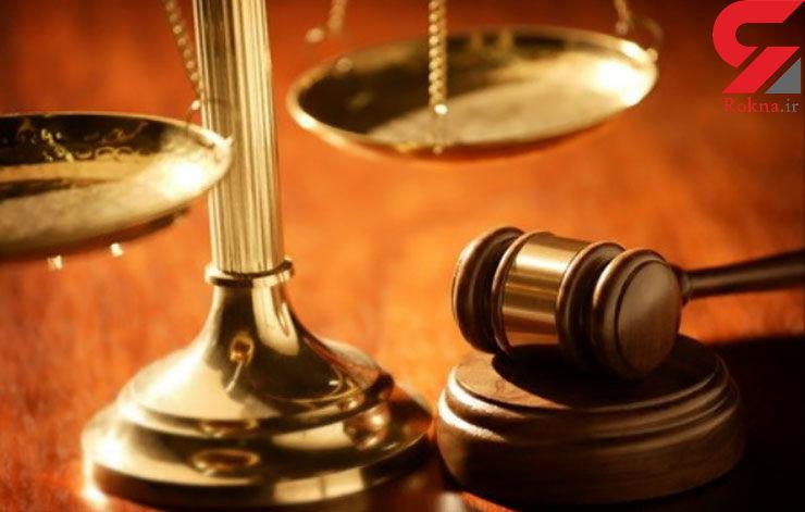 مجازات توهین و افترا چیست