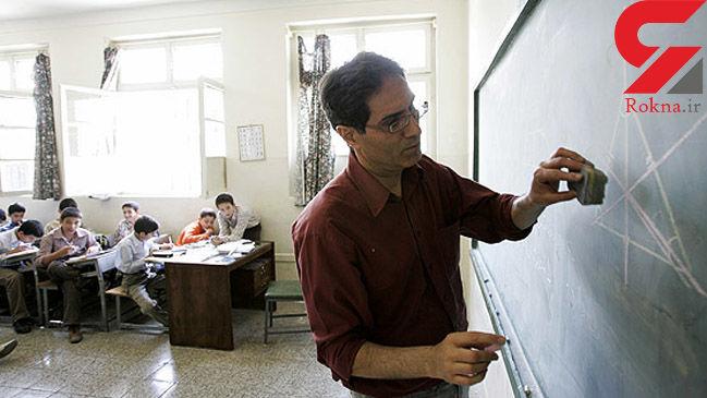 حداقل و حداکثر حقوق آموزش و پرورشی ها اعلام شد