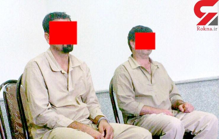 آزار و اذیت دختر دانشجو درپارک چیتگر / 2 مرد دستگیر و محاکمه شدند