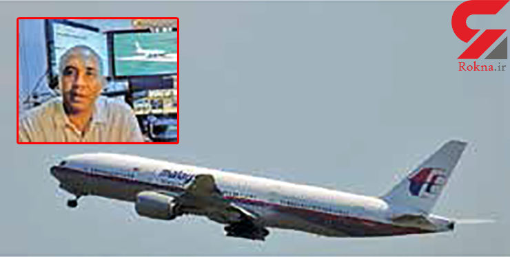 خلبان با هواپیمای مسافربری ناپدید شده مالزی تمرین خودکُشی کرده بود