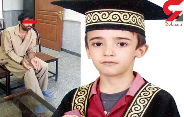 سلامت روانی قاتل سپهر کوچولو تایید شد