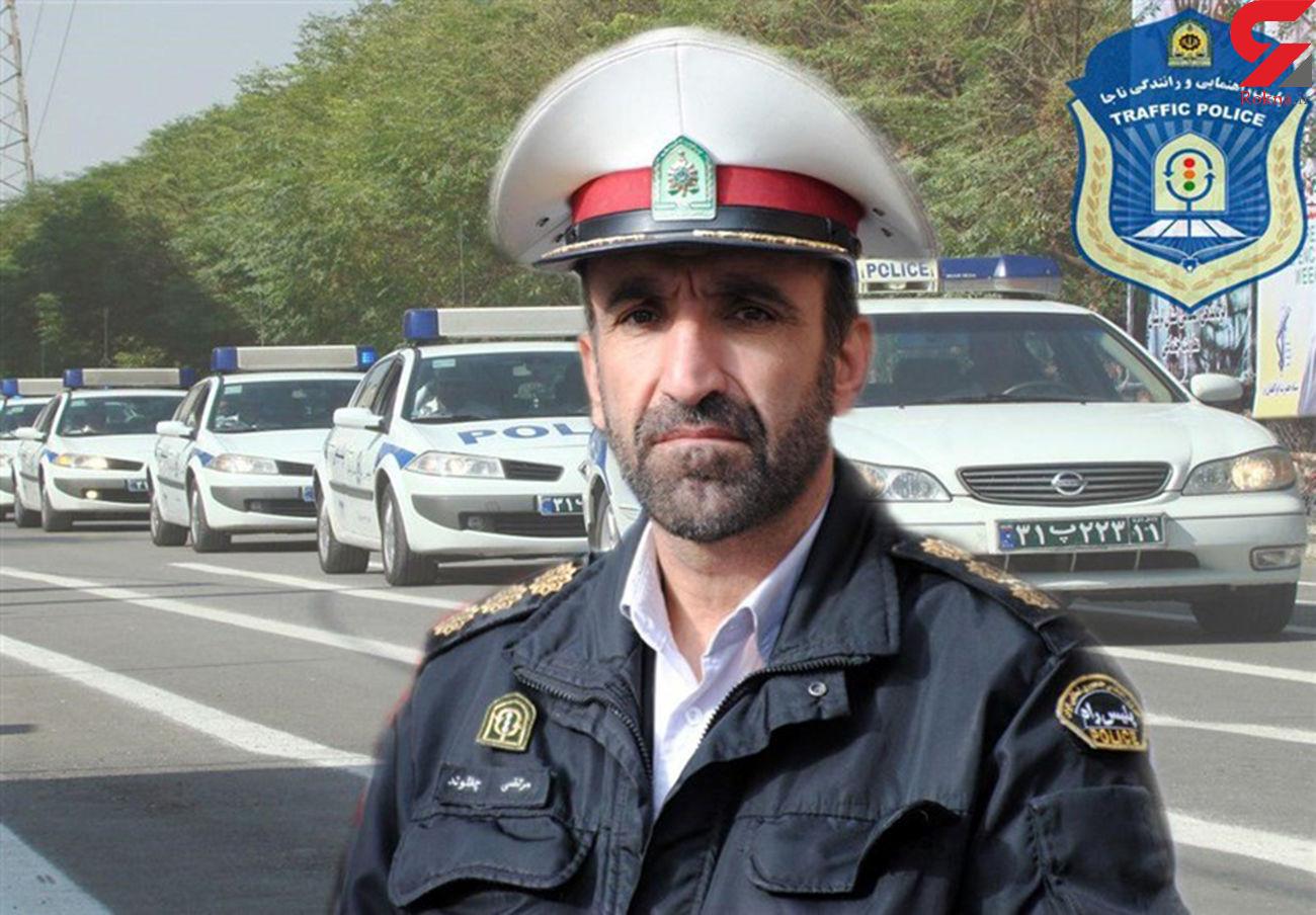 جریمه خودروهای با پلاک غیربومی در شهرهای لرستان