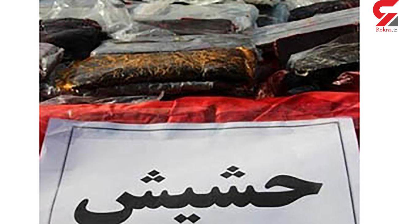 53 کیلو حشیش از مخفیگاه سوداگر مرگ در تهران کشف شد
