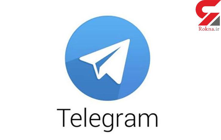 بازداشت عامل مزاحمت تلگرامی در نظرآباد