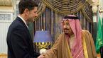 رئیس مجلس نمایندگان آمریکا به عربستان رفت