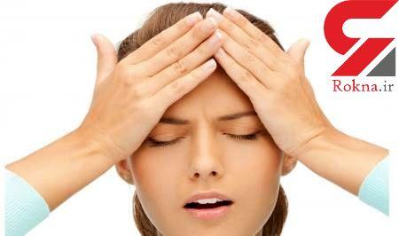 موثرترین درمان سردردهای میگرنی با  داروهای گیاهی