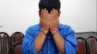 دزدی های شبانه برای درمان مادر / گفتگوی تلخ با جوان 28 ساله + عکس