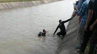 2 کودک در کانال آب فردیس از غرق شدگی نجات پیدا کردند