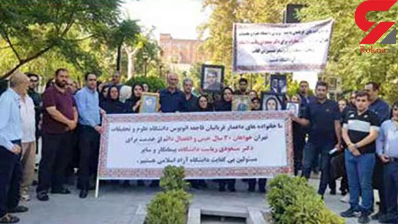 حبس و دیه مجازات مقصران مرگ دانشجویان دانشگاه علوم و تحقیقات