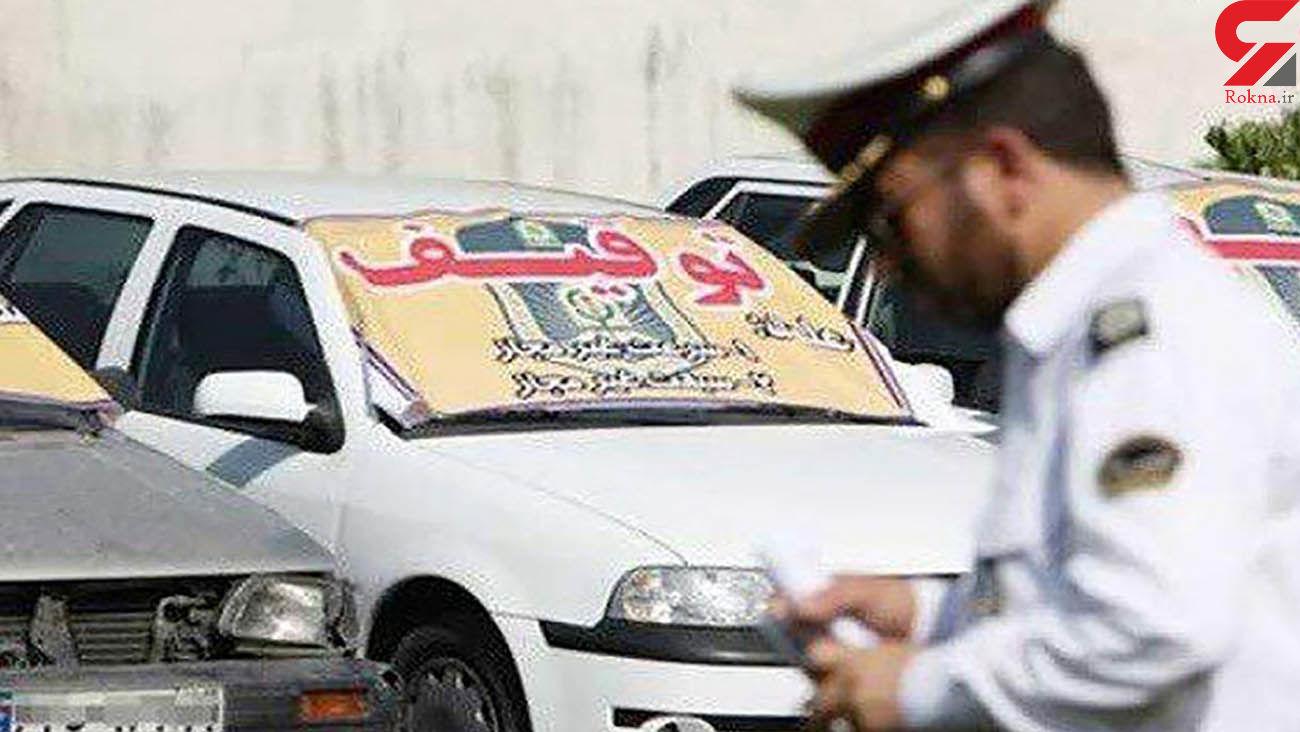 توقیف 28 خودرو شوتی در دشتستان