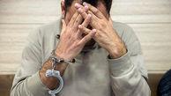 دستگیری سارق موتور کولر در پاسارگاد