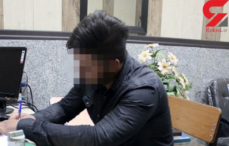تغییر چهره قاتل از سفر آنتالیا به ایران لو رفت