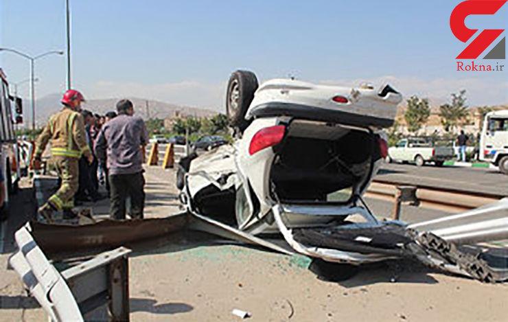 تصادف مرگبار پژوها مقابل زندان اوین